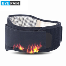 Tcare Health Care Tourmaline Waist Belt Self Heating Magnetic Therapy Lumbar Support Waist Brace Belts treatment injury keep warm prevention men health care waist belt function lumbar brace
