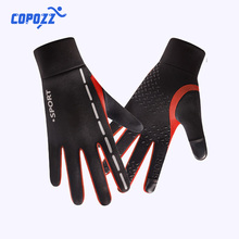 Anti-slip Touch Screen Bicycle Gloves MTB Sport Shockproof Cycling Windproof Warm Night Reflective Strip Bike