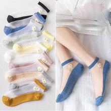 Женские тапочки, носки до щиколотки с принтом маргариток, женские прозрачные носки, забавные летние ботинки, милые Нескользящие чулки для д...