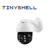 Auto Tracking Outdoor IP Camera Waterproof1080P Speed Dome Surveillance Cameras Wireless WiFi Home Security CCTV Camera