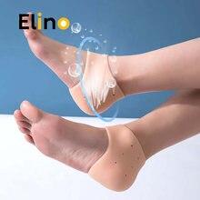 Силиконовые гелевые носки на пятке для увлажнения кожи ног защита