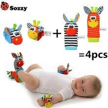 100pcs / 25 sets of newborn baby rattle toys Sozzy Garden Bug animal cute cartoon wrist rattle and plush socks wholesale