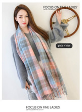 2019 autumn and winter plaid scarf imitation cashmere ladies thick