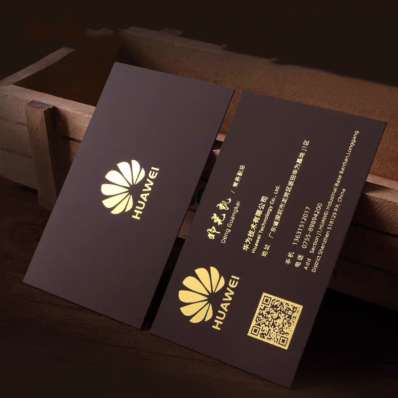 Business Card Custom Printing Brown 350gsm Smooth Touch Paper Gold Silver Foil Spot Uv Logo Name Print For Office 200pcs 90x54mm