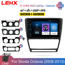Lehx Auto Android 9.0 2G Ram Auto Radio Multimedia Video Player Voor Skoda Octavia 2 2008 2009-2013 navigatie Gps Rds 2 Din Dvd