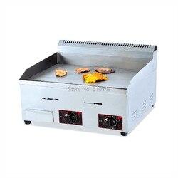 PKJG-GH720 grill gazowy płaski talerz restauracja grill komercyjny
