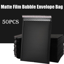 New 50pcs Black Pearl Envelope Bag For Bubble Envelope Mailer Office Packaging Padded Envelopes For Self Bag Gift Packaging