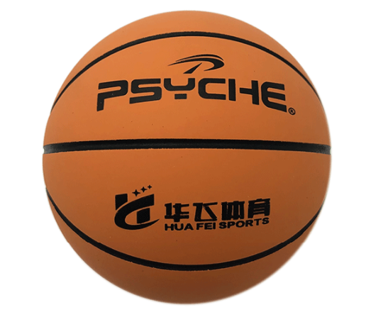 Basketball Mini Size Hollow Stretch Rubber Basketball Wholesale Or Retail Outdoor Indoor Match Baloncesto