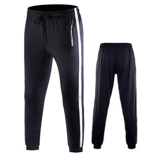 Trouser Sportswear Long-Pants Men Attire Bottom Training Quick-Drying Bodybuilding Outdoors