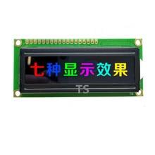 SMR1602 L 1602L, pantalla LCD de caracteres retroiluminada a color, retroiluminación RGB 1602, módulo de pantalla de matriz de puntos 1602