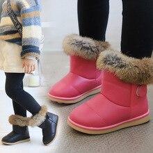 2019 Princess Fur Plush Winter Warm Waterproof Boot Little Girls Shoe Baby Kids Snow Fashion Children Boots 1 2 3 4 5 6 Year Old