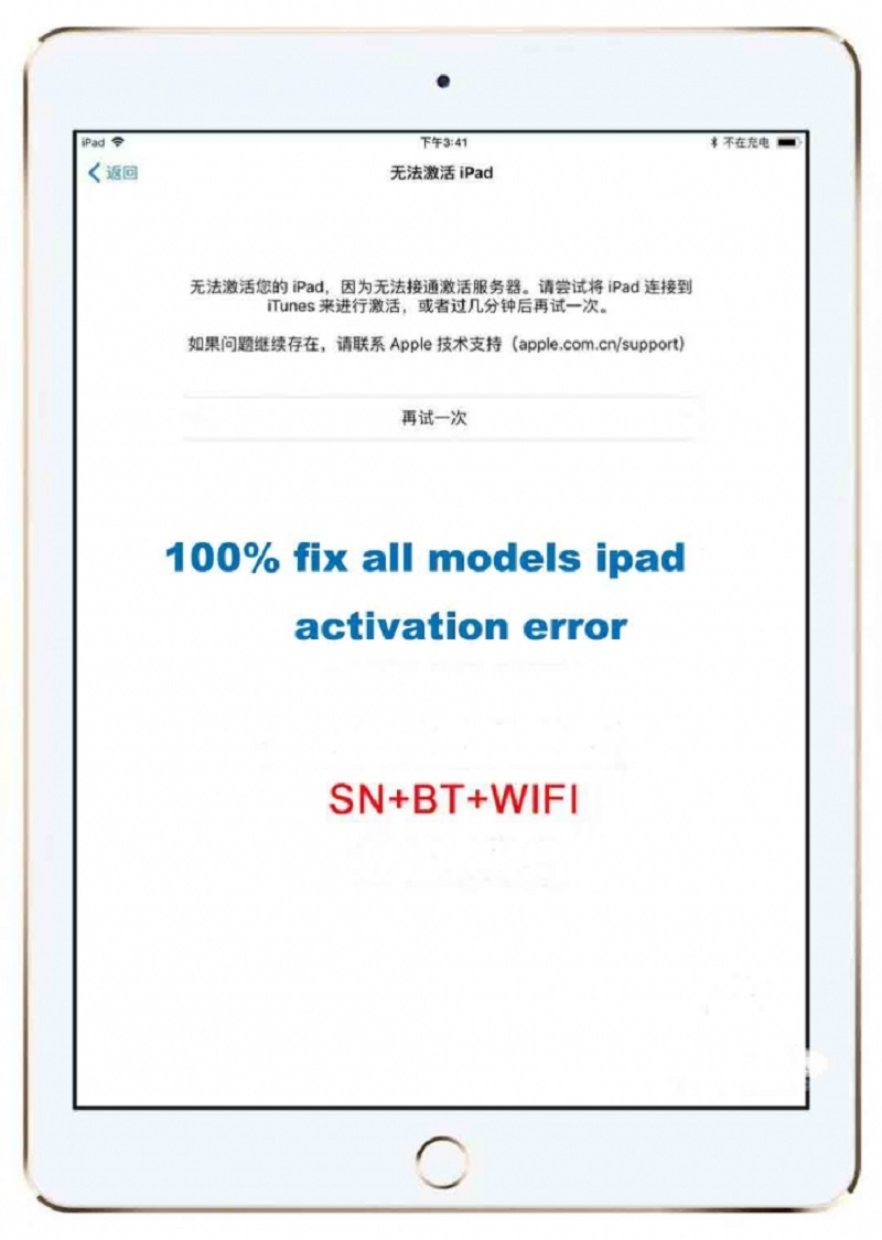 PHONEFIX Unlock Repair Serial Number For IPad 2 3 4 5 6 Air1 2 Mini 1 2 3 4 Pro SN WiFi Bluetooth Address IPad Unlock