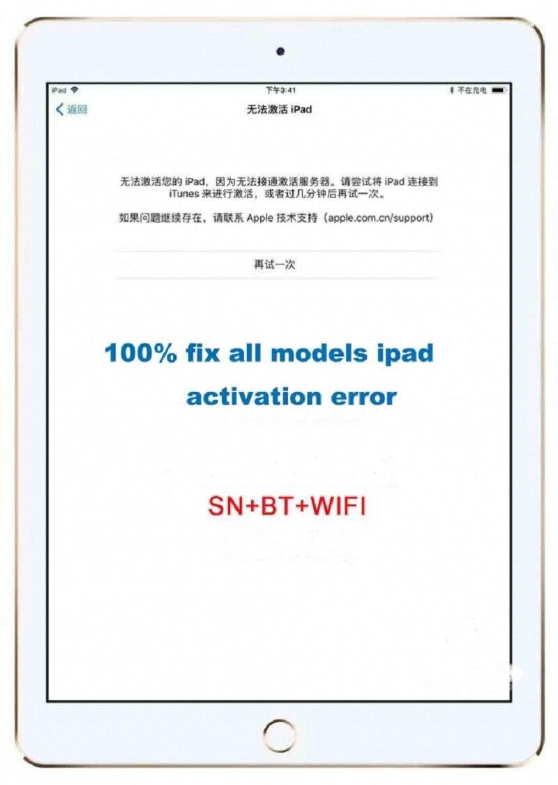 PHONEFIX Unlock Repair Serial Number For IPad 2 3 4 5 6 Air1 2 Mini 1 2 3 4 Pro SN WiFi Bluetooth Address IPad Unlock