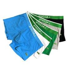 Cotton Underwear Men's U Convex Pouch Boxer Underpants Male Plus Size Homewear Soft Shorts Panties Cuecas (Optional color)