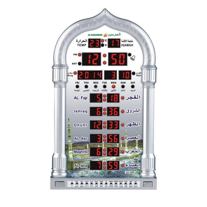 Nouveau musulman priant islamique Azan Table horloge Azan réveils 1500 villes than Adhan Salah prière horloge Eu Plug argent