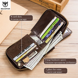 Image 4 - BULLCAPTAIN Brand mens Wallet Genuine Leather Purse Male Rfid Wallet Multifunction Storage Bag Coin Purse Wallets Card Bags