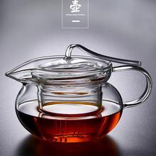 Высококачественный термостойкий стеклянный цветочный чайный