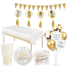 Banner-Set Tablecloth Paper-Plate-Cup Day-Decoration Happy-Birthday Party Kids Golden