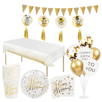 Golden happy birthday Adult & kids birth day decoration Dinner party Paper plate cup tablecloth disposable tableware Banner set