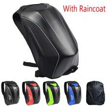 Мотоциклетная сумка, водонепроницаемый мотоциклетный рюкзак из углеродного волокна для мотокросса, езды на шлеме, мотоциклетный рыцарский рюкзак