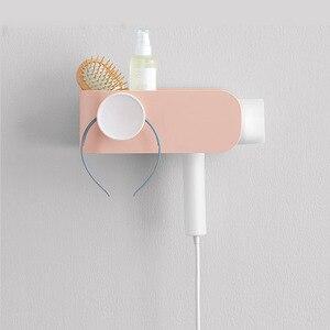 Image 5 - Original Xiaomi Mijia MIJOY Hair Dryer Rack Wall Mount Hair Dryer Holder Hair Dryer Rack Comb Shaver Hold Shelf