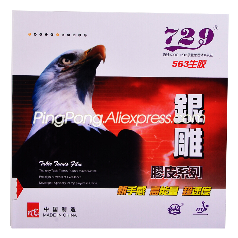 Friendship 729 563 (Pips-out Special) 729 Table Tennis Rubber Original 729 Ping Pong Topsheet OX Without Sponge
