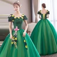 Quinceanera Dress 2020 Gryffon Party Dress Short Sleeve Ball Gown Vintage Prom Quinceanera Dresses Vestidos Robe De Bal