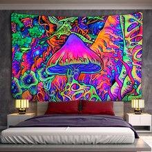 サイケデリックキノコインド曼荼羅タペストリー壁掛けボヘミアンジプシーサイケデリックtapiz魔術タペストリー