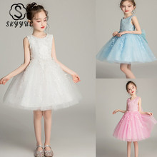 Skyyue Kid Party Communion Dress Lace Embroidery Tulle Ball Gown O-neck Sleeveless Flower Girl Dress for Wedding 2019 BX8991 купить дешево онлайн