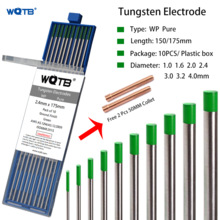 WP Pure tungsten electrodes 1.0 1.6 2.0 2.4 3.0 3.2 4.0mm Aluminum welding electrodes  10pcsc tig electrodes