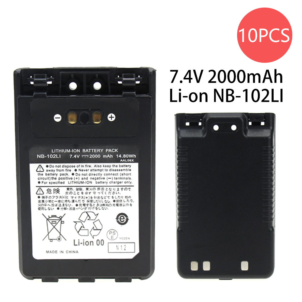 Two-Way Radio Battery For Yaesu VX8r Radio, Replaces FNB102 Battery For Yaesu/Vertex VX8R Radio 2000mAh