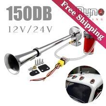 Bocina de aire de trompeta individual, compresor de 150DB, súper ruidoso, 12V/24V, coche, camión, barco y motocicleta, AH015, Envío Gratis