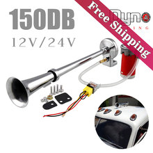 Free Shipping 150DB Super Loud 12V/24V Single Trumpet Air Horn Compressor Car Lorry Boat Motorcycle AH015