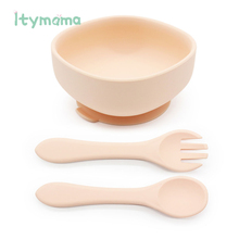 Baby Silicone Feeding Bowl Set Silicone Spoon Suction Bowl Baby Plate Kids Toddler Baby