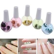 Бутылка для ногтей Масло кутикулы Лечение лаванда; Жасмин цветы