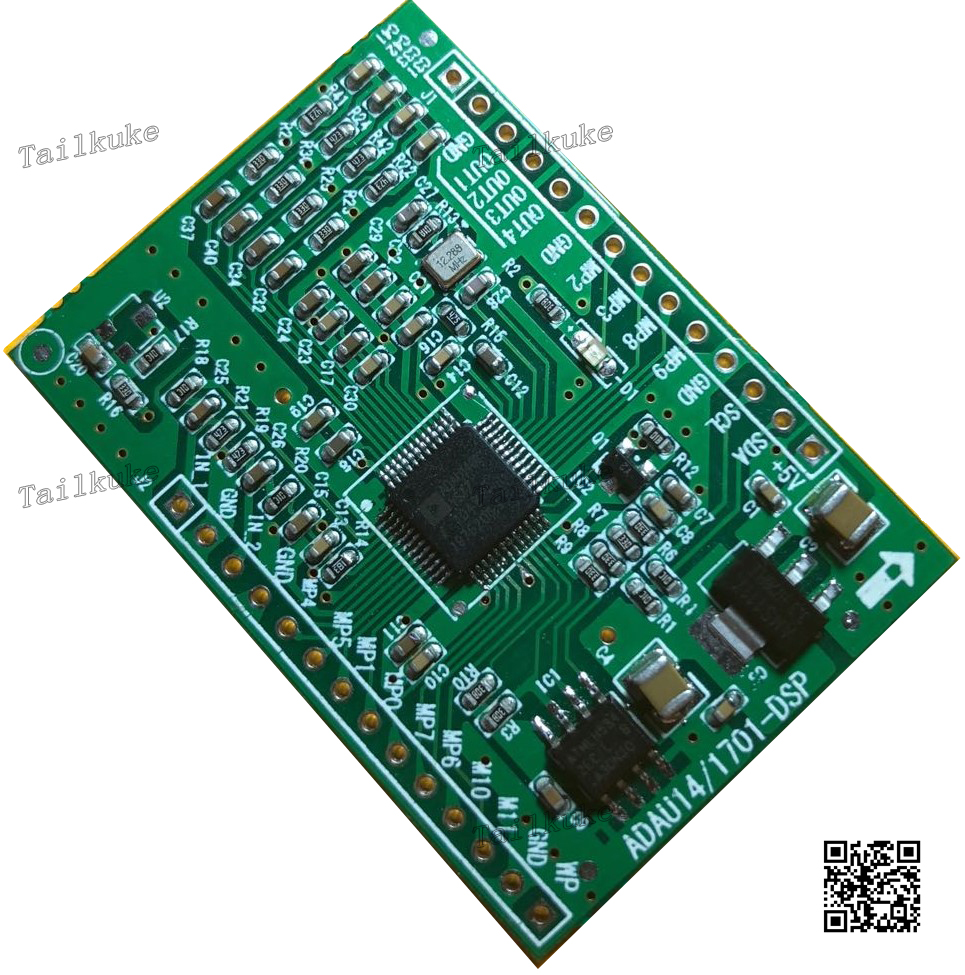 ADAU1701 DSPmini Learning Board  Upgrade To ADAU1401