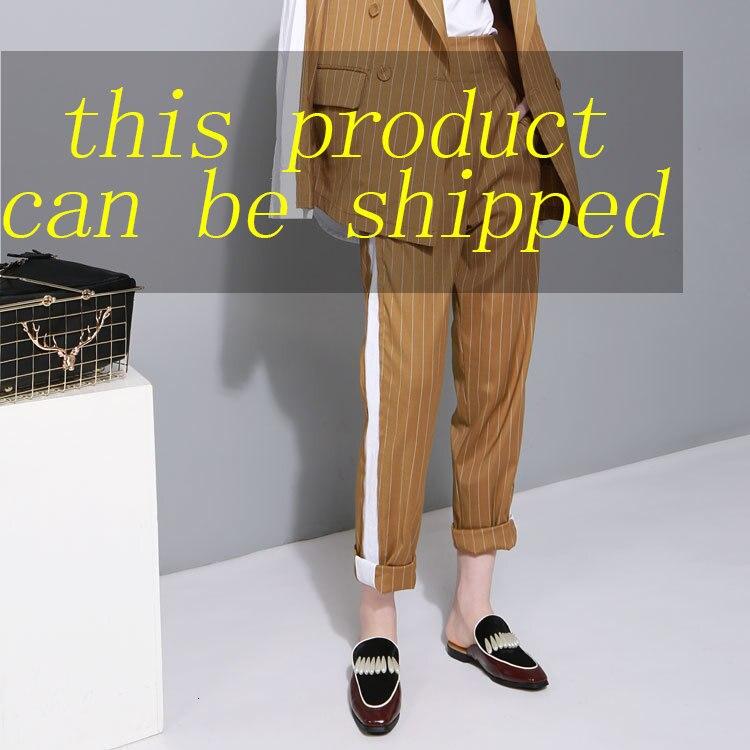LANMREM 2020 New Spring High Elastic Waist Zipper Side Line Striped Split Joint Loose Long   Wide     Leg     Pants   Women Fashion Tide T44