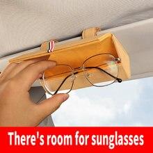 Футляр для солнцезащитных очков магнитный автомобильный козырек
