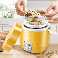 Single Electric Cooker Bedroom Intelligent Electric Cooker 1L Small Power Mini Household Electric Cooker with Ceramic Inner Cabi