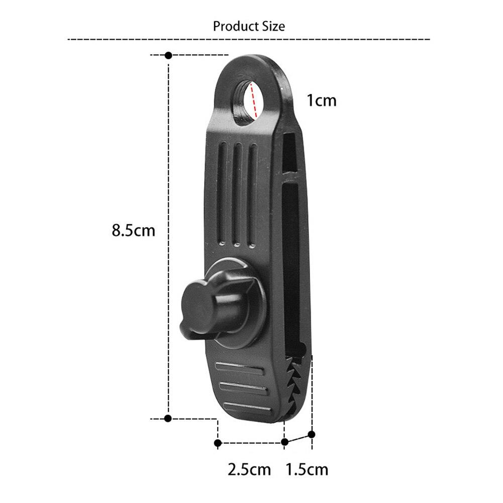 12 шт. Открытый кемпинг навес ветрозащитный крючок палатка фиксированный пластик зажим с бородкой