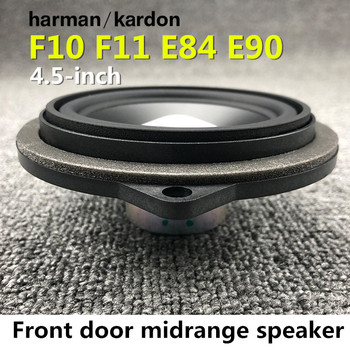 4.5 inch car front door midrange speaker for BMW F10 F11 5series E84 X1 E90 E91 E92 loudspeaker audio sound horn kit 65139368386 image