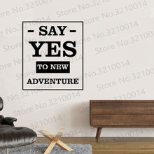 Wall Decal Positive Sign Lettering Words Office Adventure Vinyl Sticker Say Yes Nursery Decor Wallpaper PW480 недорого