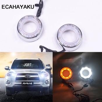 ECAHAYAKU LED DRL Daytime Running Lights for Toyota RAV4 2012 2013 Fog Light Front Lamp White Yellow Automobile Accessories 2pcs