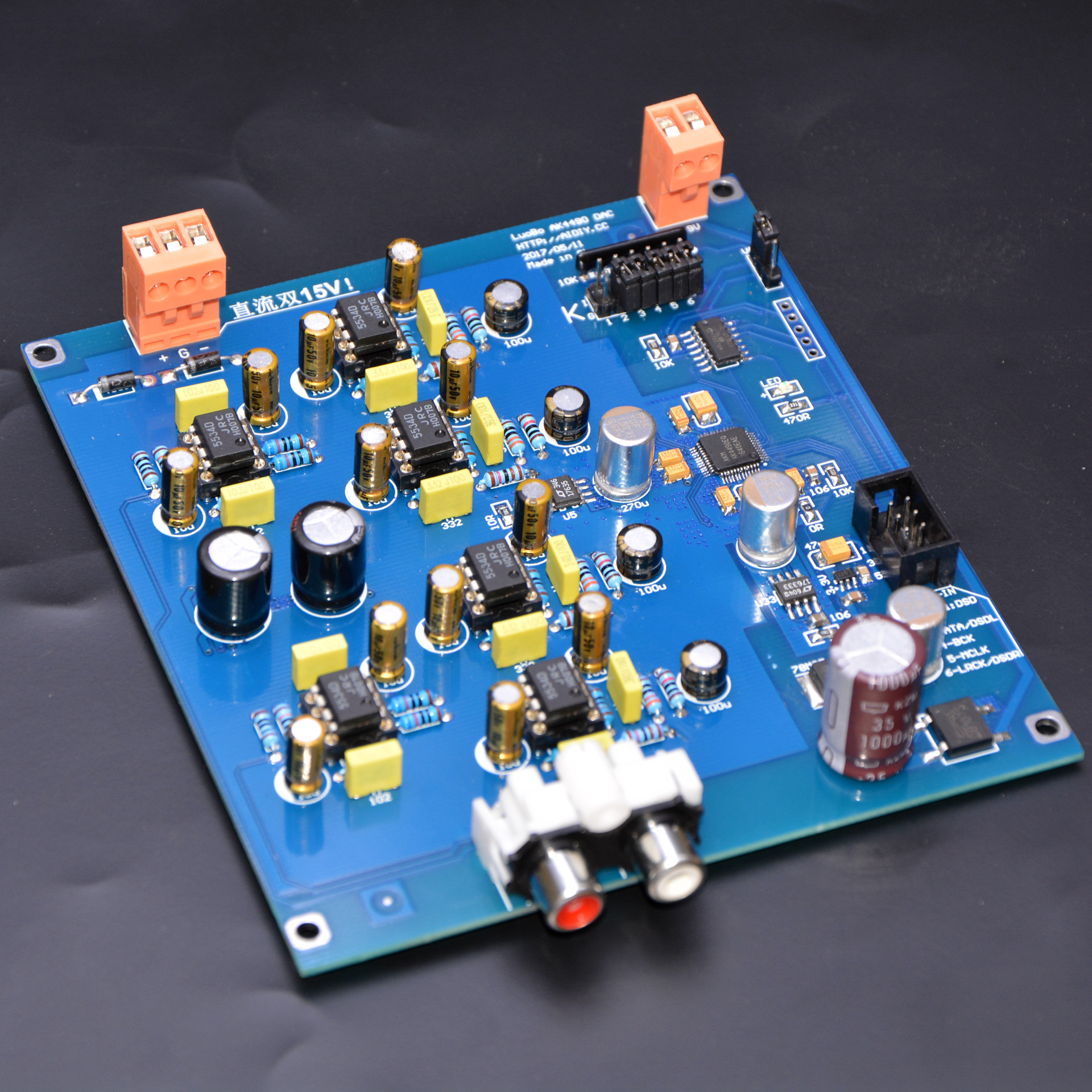 AK4490EQ DAC Decoder! Official Standard Circuit! I2S/DSD Input! Semi-finished Kit!