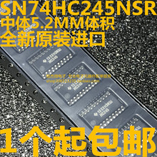 SN74HC245NSR HC245 SOP20-5.2MM