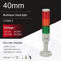 O diodo emissor de luz industrial da lâmpada de alarme de advertência 3 camadas pilha torre constante queima vermelho laranja verde dc 12 v 24 v ac 110 v 220 v nenhuma campainha|  -