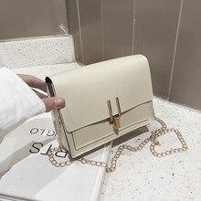 2020 new female bag U lock small square bag female Korean version of the tide fashion chain bag ins shoulder bag messenger bag dj bag palmin u 15