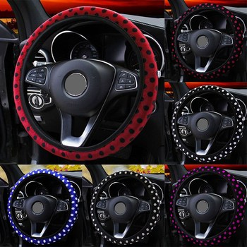 1Pcs Womens Steering Wheel Cover Pearl Dot Pattern Car Handle Cover Universal Soft Steer Covers image