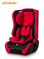 9Month 12 years old Kids Baby Car Seat ECE standard Safety Auto Car Seat Chair