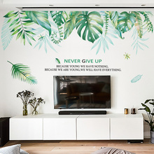 Diy Leaf Wall Decals Tv Sofa Bedroom Plant Decoration Wall Stickers 175 X 96cm For Living Room Kitchen Decoration Stickers